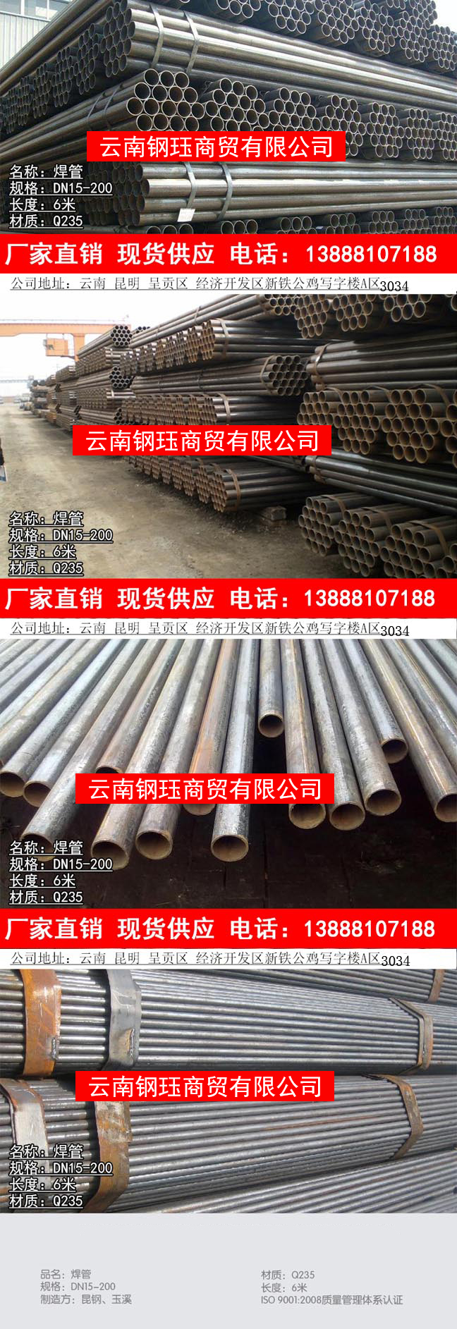 焊管1.jpg